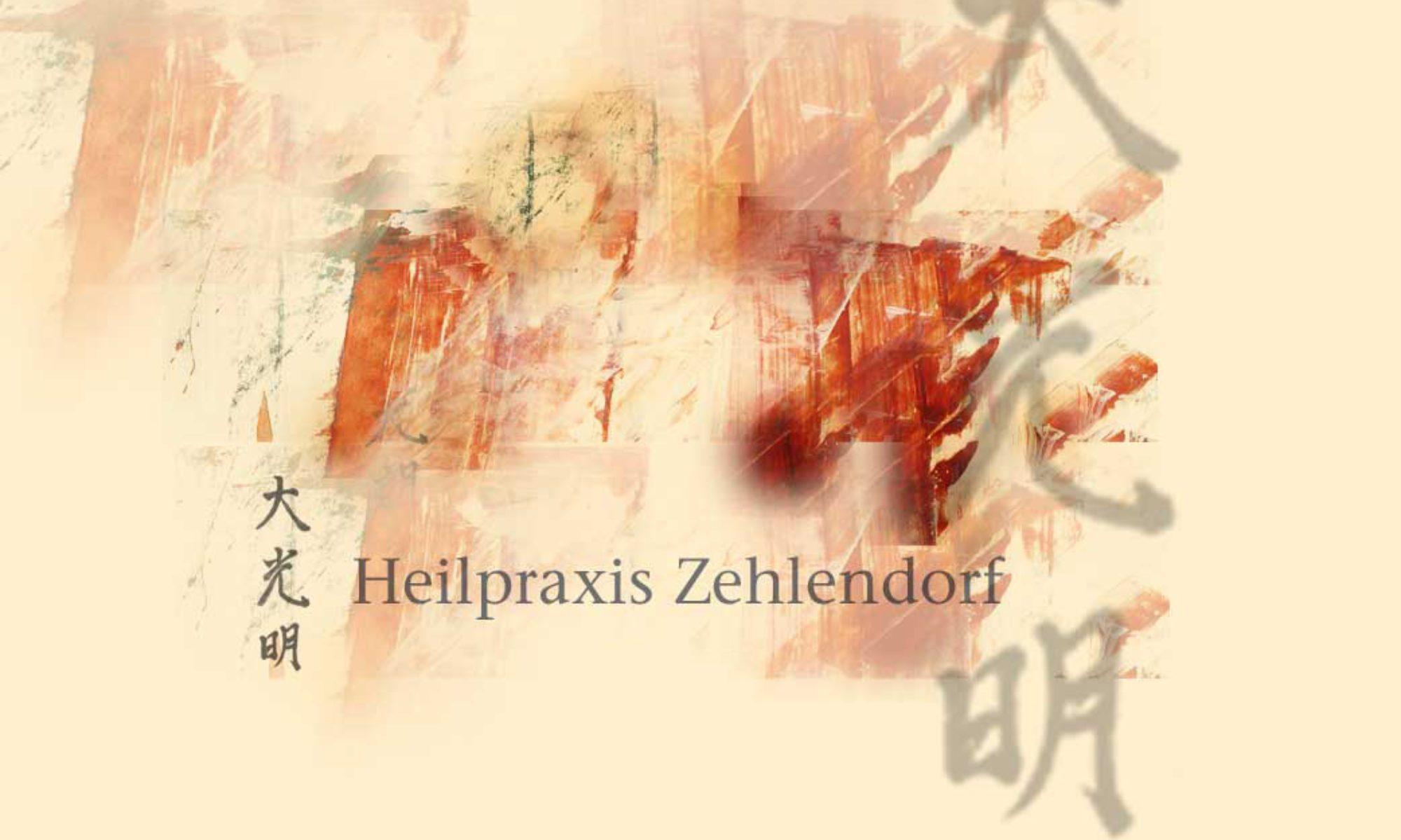 Heilpraxis Zehlendorf
